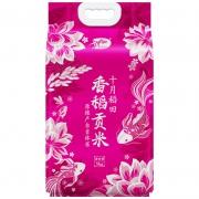 16日0点、88VIP:SHI YUE DAO TIAN 十月稻田 香稻贡米 5kg*2件