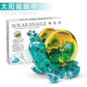 JIMITU 吉米兔 stem科学自装机器人 太阳能蜗牛29.9元包邮(需用券)