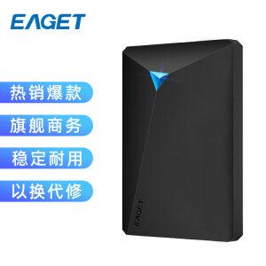 18日10点:EAGET 忆捷 G20 USB3.0 移动硬盘 500GB