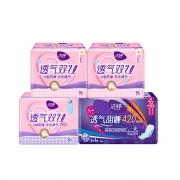 88VIP:洁婷 棉柔卫生巾 日夜组合 4包 共34片31.26元包邮(返24元猫超卡后7.26元)
