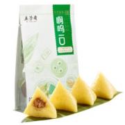 WU FANG ZHAI 五芳斋 中华老字号 嘉兴粽子特产 50g*4个*2件6.4元(合3.2元/件)