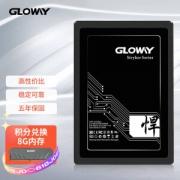 GLOWAY 光威 悍将 SATA3.0固态硬盘 480GB289元包邮(需用券)