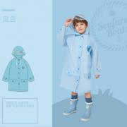 kocotree kk树 儿童雨披雨衣¥34.00