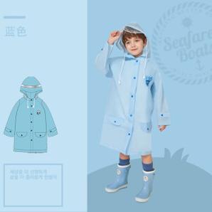 kocotree kk树 儿童雨披雨衣
