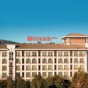 云南 丽江香格里拉希尔顿花园酒店 2店通兑可拆分 花园房2晚含双早
