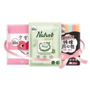 kotex 高洁丝 卫生巾福袋1元(需运费)