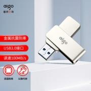 aigo 爱国者 精耀系列 U330 U盘 64GB USB3.035.9元(满减)