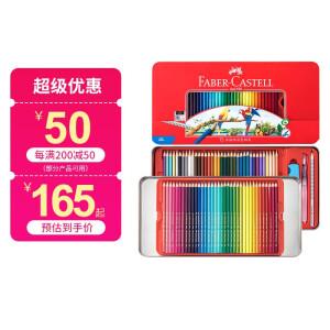 PLUS会员:FABER-CASTELL 辉柏嘉 115973 水溶性彩色铅笔 72色 经典红铁盒装
