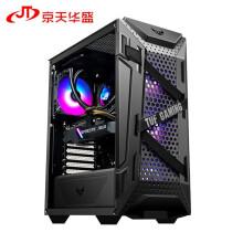 KOTIN 京天 战无畏701 电脑主机(i7-11700、8GB、500GB SSD)