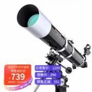 CELESTRON 星特朗 DELUXE 80DX 天文望远镜