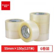 PLUS会员:Comix 齐心 JP5515-6 高透明胶带 宽55mm*长137米/卷 6卷装