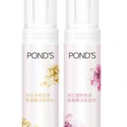 88VIP:POND'S 旁氏 氨基酸洗面奶套装(米粹润泽洗面奶150ml+樱粉亮泽洗面奶150ml)¥36.00 2.2折 比上一次爆料降低 ¥4.76