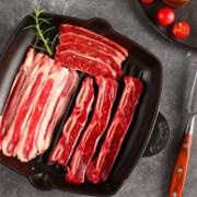 Plus会员:BRIME CUT 澳洲原切烧烤牛肉片套餐 680gx3件239元包邮