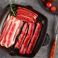 Plus会员:BRIME CUT 澳洲原切烧烤牛肉片套餐 680gx3件