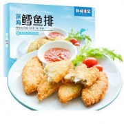 PLUS会员:xianbaike 鲜佰客 深海鳕鱼排 330g*5件43元包邮(多重优惠,合8.6元/件)
