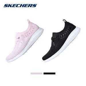 Skechers斯凯奇 女 一脚蹬 透气网布运动鞋