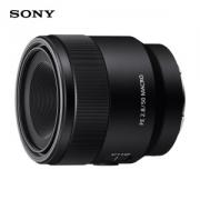 PLUS会员:SONY 索尼 FE 50mm F2.8 微距镜头 索尼FE卡口 55mm3199元包邮(需买2件,共6398元,需用券)