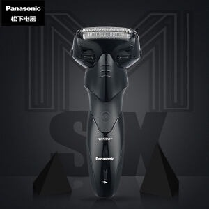 PLUS会员:Panasonic 松下 ES-WSL7D 电动剃须刀
