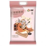 Zliang 浙粮 五常鲜香米 稻花香2号 5kg¥19.98