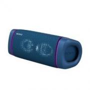 SONY 索尼 SRS-XB33 无线蓝牙音箱999元包邮(双重优惠)
