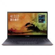 ASUS 华硕 灵耀 13.3英寸笔记本电脑(i7-1165G7、16GB、1TB SSD)