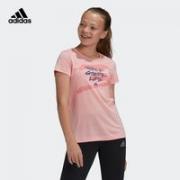adidas 阿迪达斯 FM5852 儿童款运动T恤¥49.00