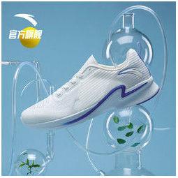 ANTA 安踏 氢跑2.0 男子运动跑鞋