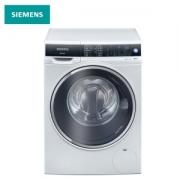 SIEMENS 西门子 XQG100-WD14U5600W 冷凝洗烘一体机 10kg 白色5749.3元包邮(双重优惠)