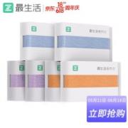 Z towel 最生活 长绒棉毛巾 6条装59元(需用券)(慢津贴后55.4元)(超级补贴)