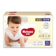 HUGGIES 好奇 金装系列 婴儿拉拉裤 XL40片¥34.38 2.3折 比上一次爆料降低 ¥1.09