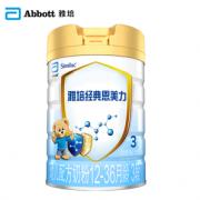 Abbott 雅培 经典恩美力 幼儿配方奶粉 3段 850g