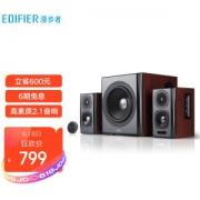 EDIFIER 漫步者 S201 多媒体音箱616.2元包邮(需用券)