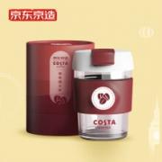 J.ZAO 京东京造 X COSTA COFFEE 联名款 单层咖啡杯 365ml