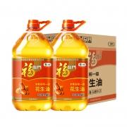 88VIP:福临门 浓香压榨一级花生油 3.68L*2桶148.56元+返60元猫超卡(到手价88.56元)