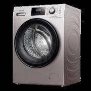88VIP:Hisense 海信 HD100DES2 洗烘一体机 10KG1529元包邮
