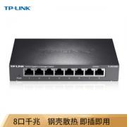TP-LINK 普联 TL-SG1008D 8口千兆交换机 钢壳84元包邮(需买2件,共168元,需用券)