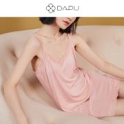 DAPU 大朴 零度系列 春夏薄款蕾丝莫代尔吊带睡裙+Air Funk 空气放克 纳米Pt甲醛净化喷雾480ml58.65元包邮