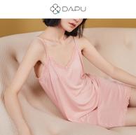 DAPU 大朴 零度系列 春夏薄款蕾丝莫代尔吊带睡裙+Air Funk 空气放克 纳米Pt甲醛净化喷雾480ml