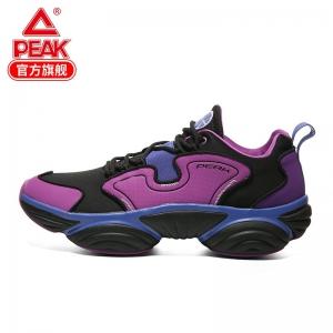 PEAK 匹克 DE940671 男款运动板鞋*2件