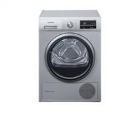 SIEMENS 西门子 WT47W5681W 定频 热泵烘干机 9kg 银色7599元
