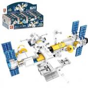 SEMBO BLOCK 森宝积木 航天系列 203041 16合1空间站 配16个人仔 541颗粒49元包邮(需用券)