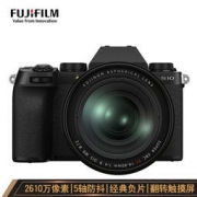 FUJIFILM 富士 X-S10 微单相机 16-80mm套机