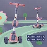 PLUS会员!BEI JESS 贝杰斯 儿童滑板车¥64.00