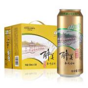 TSINGTAO 青岛啤酒 醉美山水 苏州园林 黄啤酒  500ml*12听¥24.57 比上一次爆料降低 ¥2.13