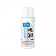 Mentholatum 曼秀雷敦 肌研 极润保湿乳液 30ml1元