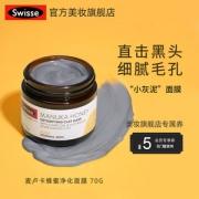 Swisse 澳洲麦卢卡蜂蜜涂抹式清洁面膜 70g44元狂欢价