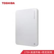 TOSHIBA 东芝 V9系列 2.5英寸 USB移动机械硬盘 USB3.0 1TB 清新白269元(需用券)