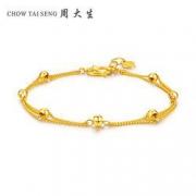 CHOW TAI SENG 周大生 光珠黄金手链 4.29g