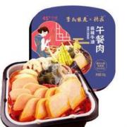 PLUS会员:德庄 午餐肉老火锅 310g×1盒*4件54.24元包邮(多重优惠,合13.56元/件)