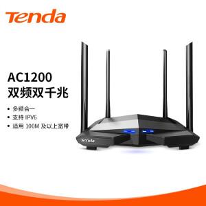 26日0点:Tenda 腾达 AC10 双频1200M 千兆无线家用路由器